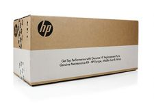 HP Q7503A Fuser-Kit